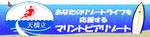 link_banner_a.jpg